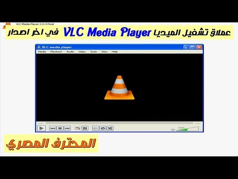 123 media player classic 01net